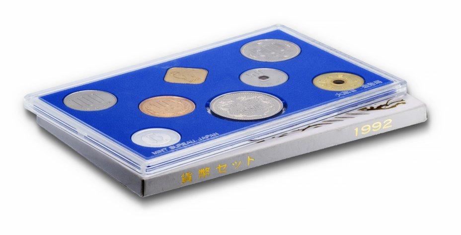 купить Япония Годовой набор монет 1992 (7 монет + жетон)