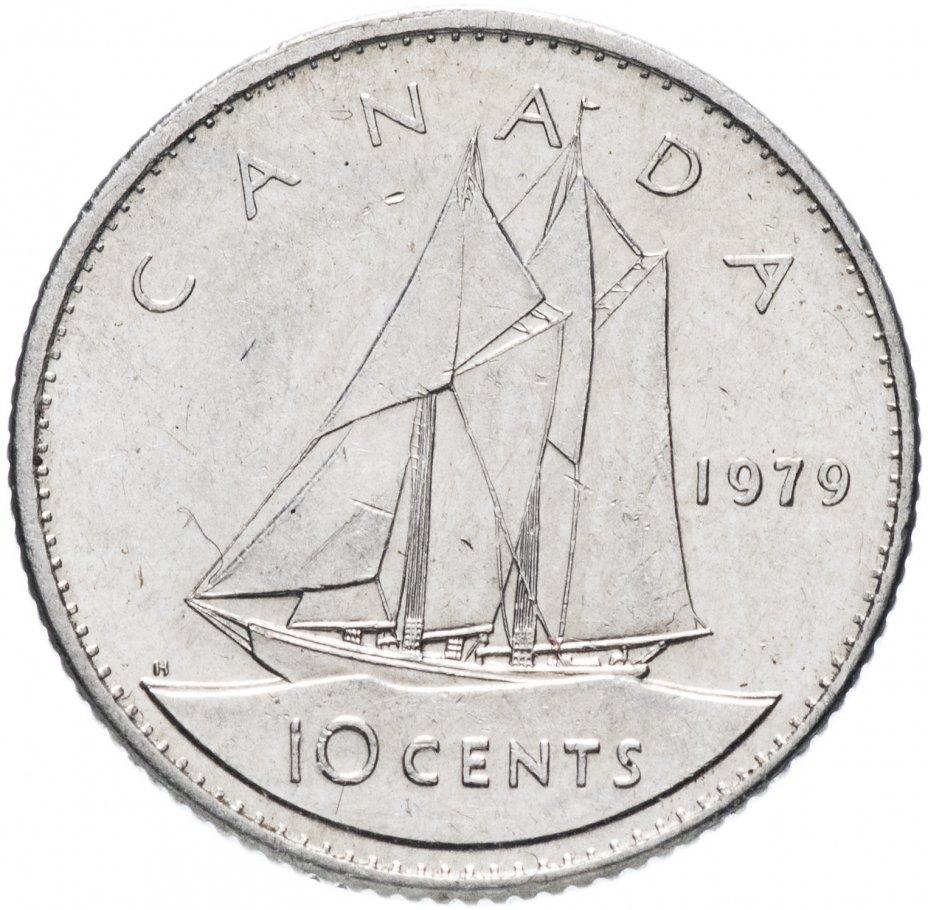 купить Канада 10 центов (cents) 1979