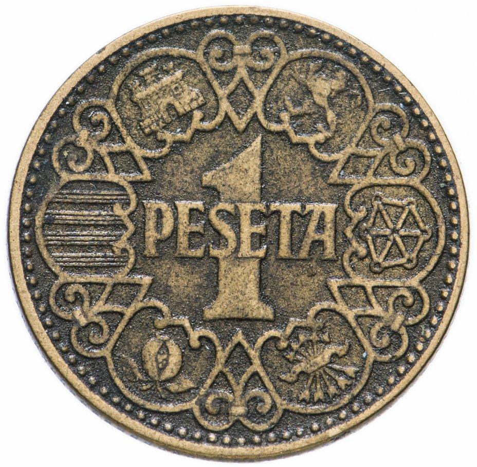 купить Испания 1песета (peseta) 1944