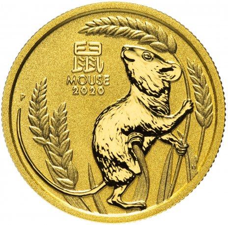 """купить Австралия 25 долларов 2020 """"Восточный календарь - Год мыши (крысы)"""" [1/4 унции золота 999 пробы]"""