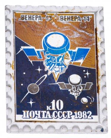 купить Значок Венера - 13 Венера - 14 (Разновидность случайная )