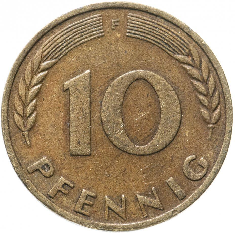 купить Германия (ФРГ) 10 пфеннигов (pfennig) 1950-2001, случайная дата и монетный двор