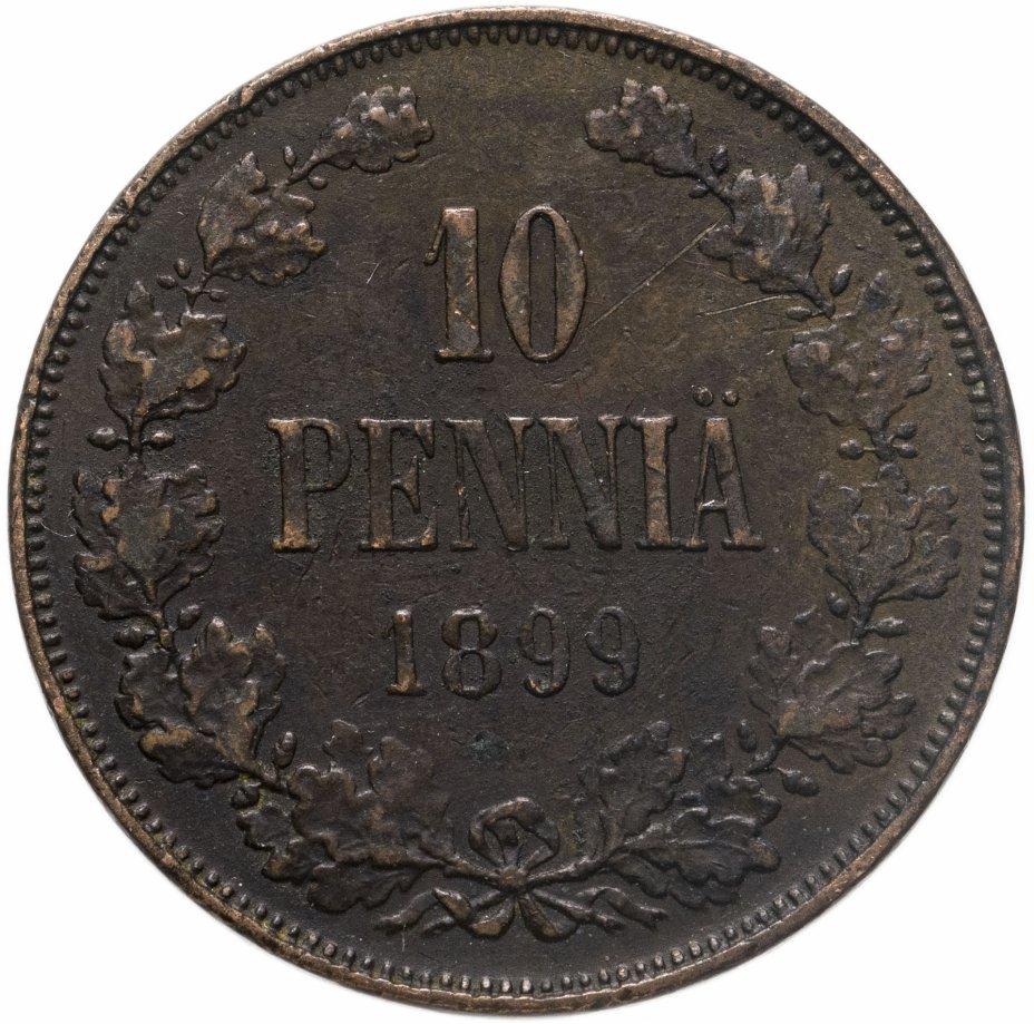 купить Финляндия 10 пенни (pennia) 1899
