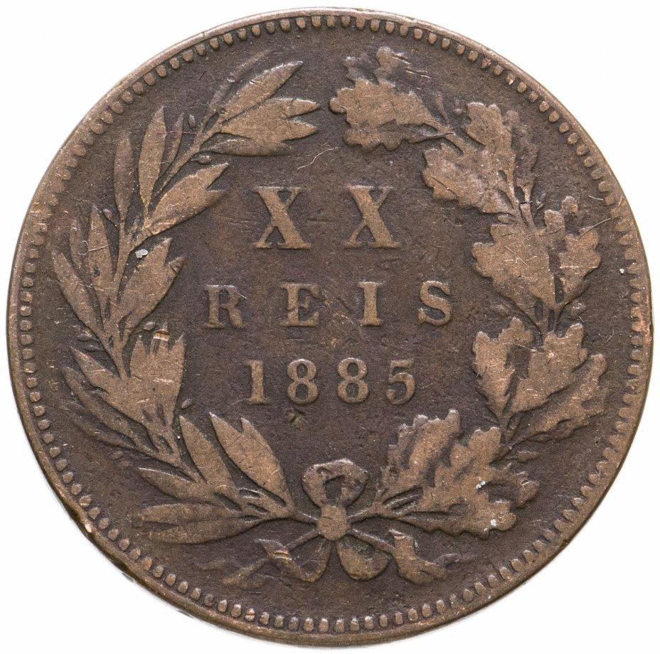 купить Португалия 20 рейс (reis) 1885