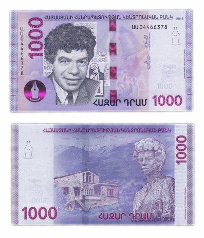 купить Армения 1000 драм 2018 (Pick **)