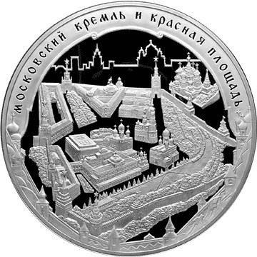купить 200 рублей 2006 года СПМД Кремль Proof