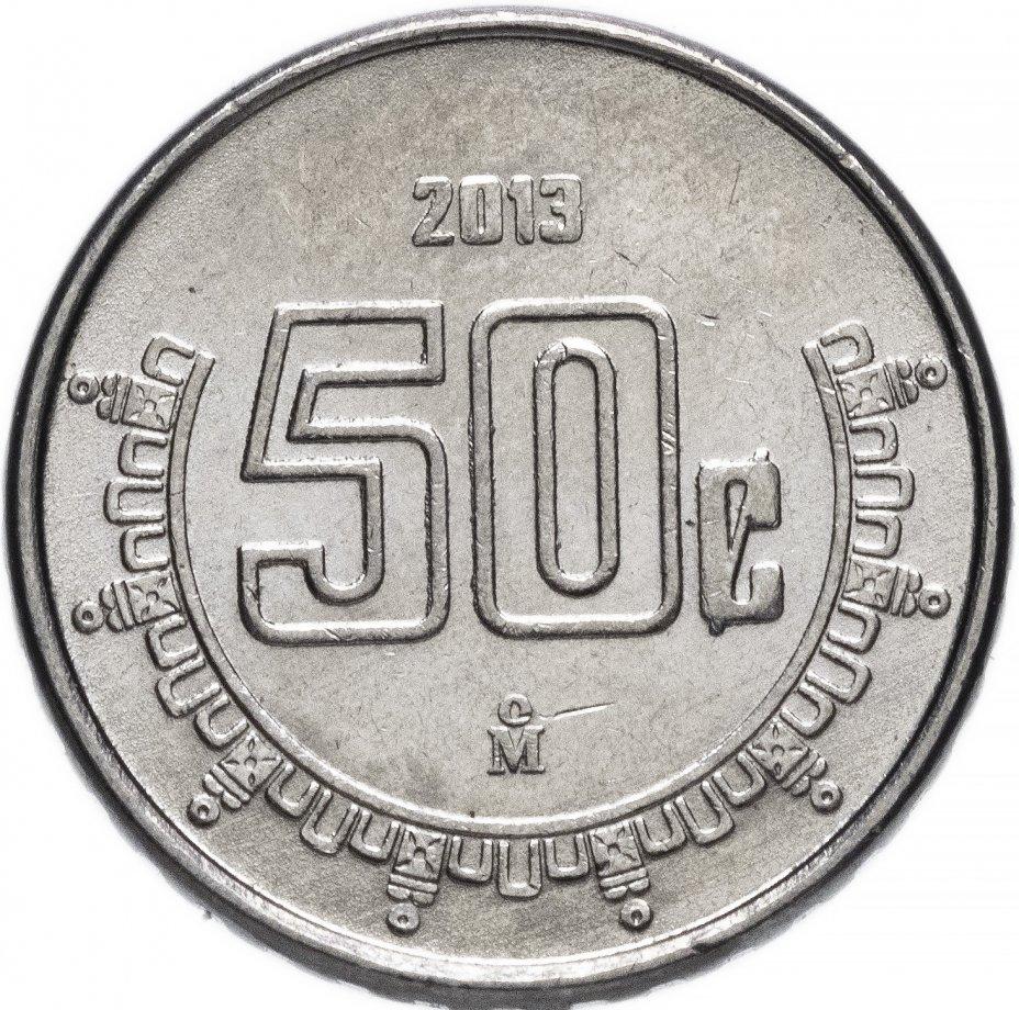 купить Мексика 50 сентаво (centavos) 2009-2021,  случайная дата