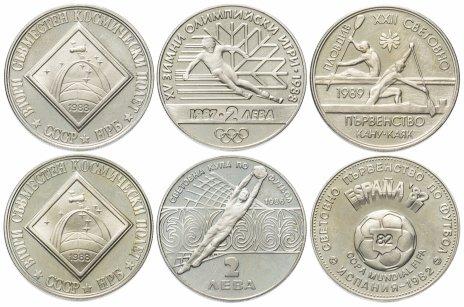 купить Болгария набор из 6 юбилейных монет 2 лева 1980-1989