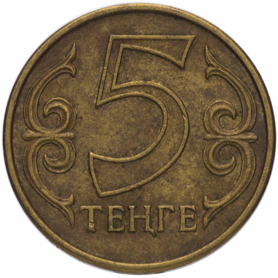 купить Казахстан 5 тенге 2013-2017