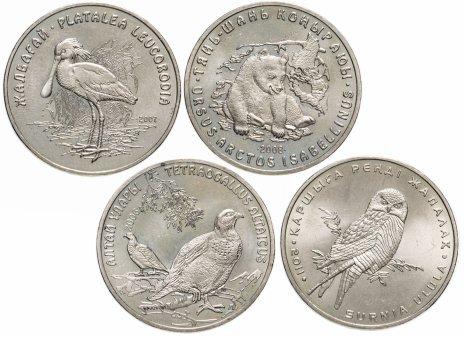 купить Казахстан набор из 4-х монет 50 тенге Красная книга 2006-2011