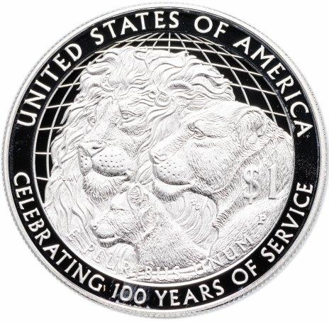 купить США 1 доллар (dollar) 2017 P Lions Club International  Proof