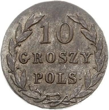 купить 10 грошей 1821 года IB