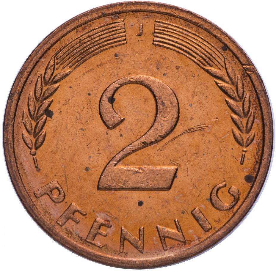 купить Германия 2 пфенинга 1971