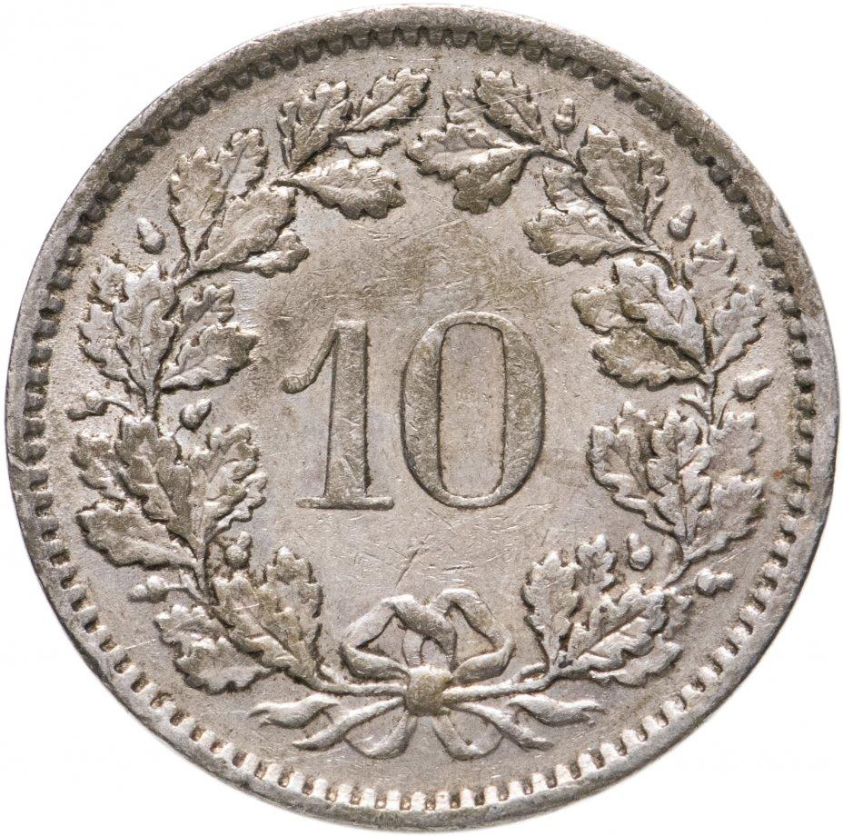 купить Швейцария 10 раппенов (rappen) 1970