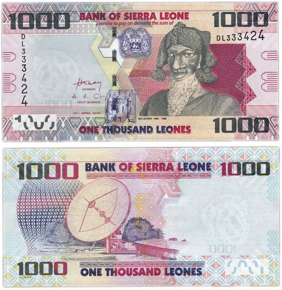 купить Сьерра-Леоне 1000 леоне 2010 (Pick 30a)