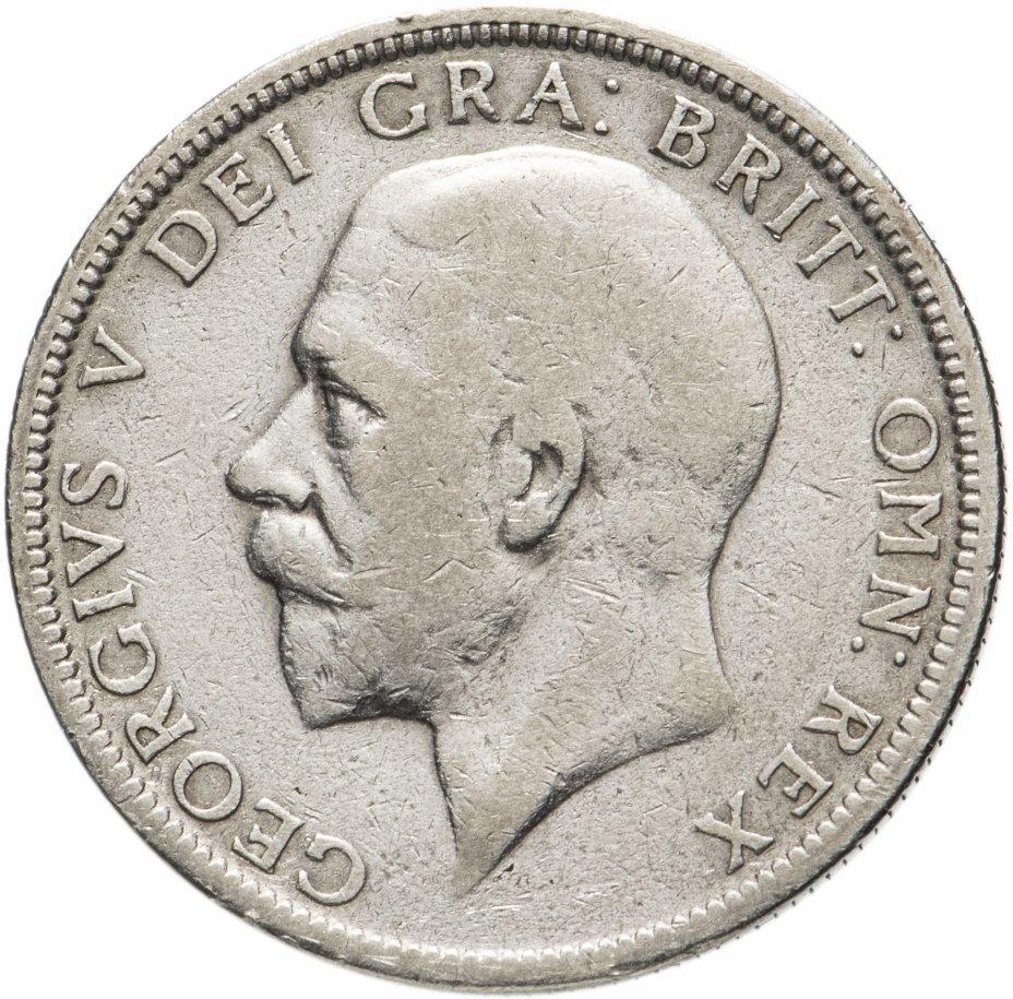 купить Великобритания 2 шиллинга (флорин, shillings) 1928
