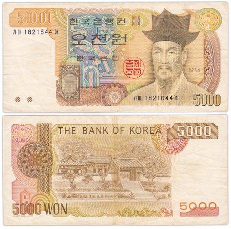 купить Южная Корея 5000 вон 1983 (Pick 48)