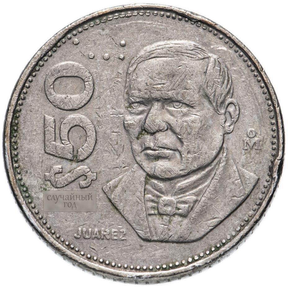 купить Мексика 50 песо (pesos) 1984-1988 не магнетик, случайная дата
