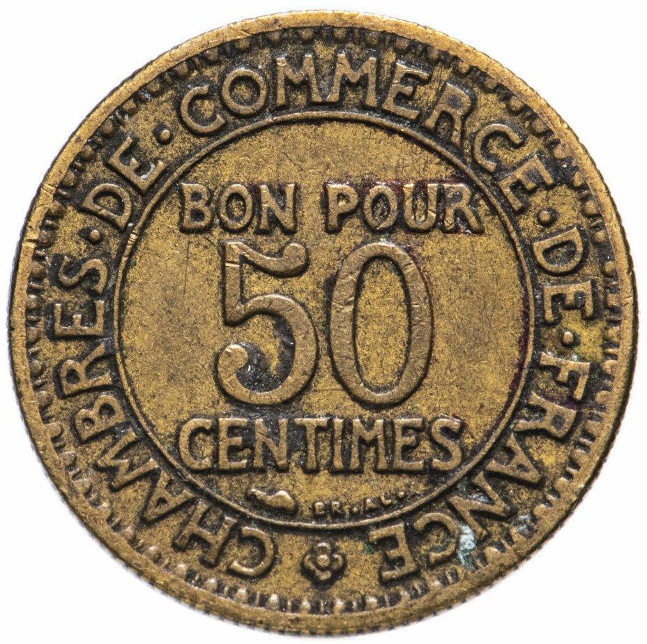 купить Франция 50сантимов (centimes) 1921-1929, случайная дата