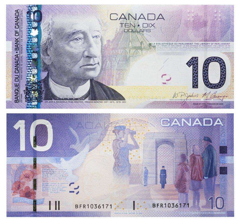 купить Канада 10 долларов 2005(2009) (Pick 102A)