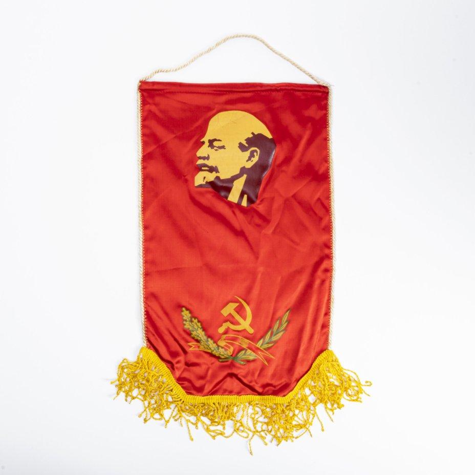 купить Вымпел с изображением Владимира Ильича Ленина, ткань с бахромой, печать, СССР, 1980-1990 гг.