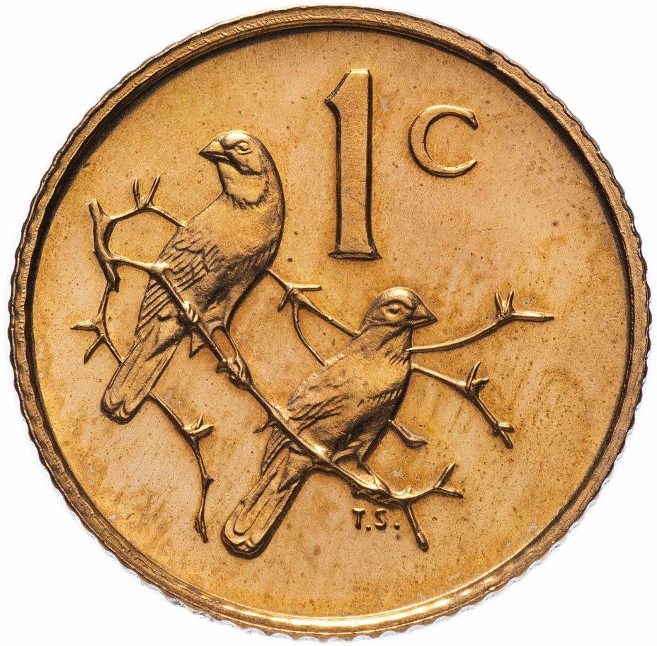 купить ЮАР 1 цент (cent) 1988