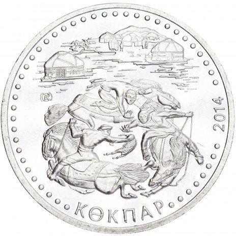 """купить Казахстан 50 тенге 2014 """"Национальные обряды - Кокпар"""""""