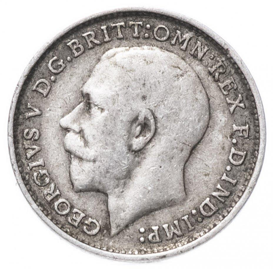 купить Великобритания 3 пенса (pence) 1912