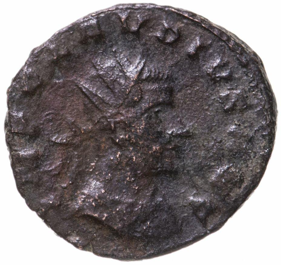 купить Римская империя, Клавдий Готский, 268-270 годы, Антониниан. (Пация) персонификация Мира