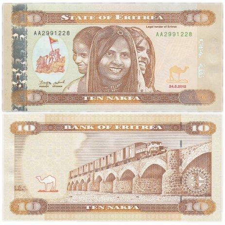купить Эритрея 10 накфа 2012 год Pick 11