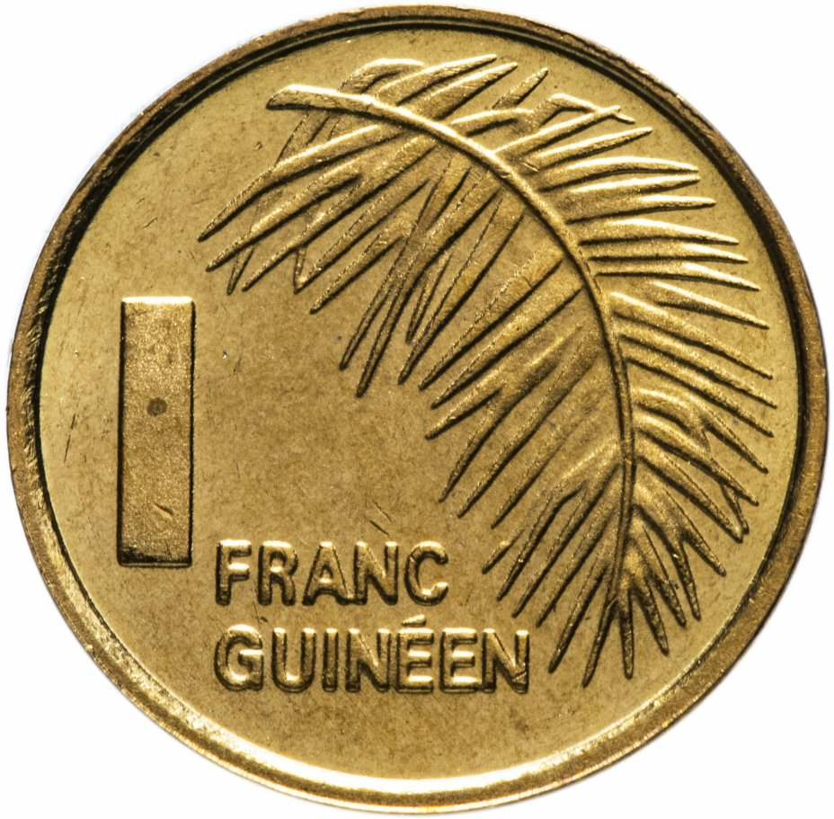 купить Гвинея 1 франк 1985