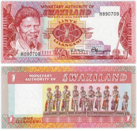 купить Свазиленд 1 лилангени 1974 (Pick 1)