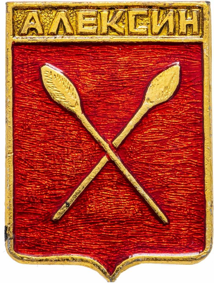 """купить Значок  СССР """"Алексин"""", серия """"Квадраты-1"""", герб, геральдика"""
