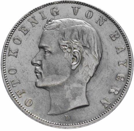 купить Германская Империя (Бавария)  3 марки 1910