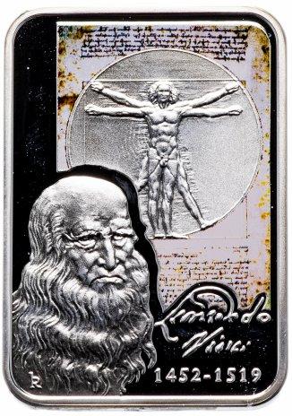 """купить Андорра 10 динеров 2008 """"Леонардо да Винчи"""""""