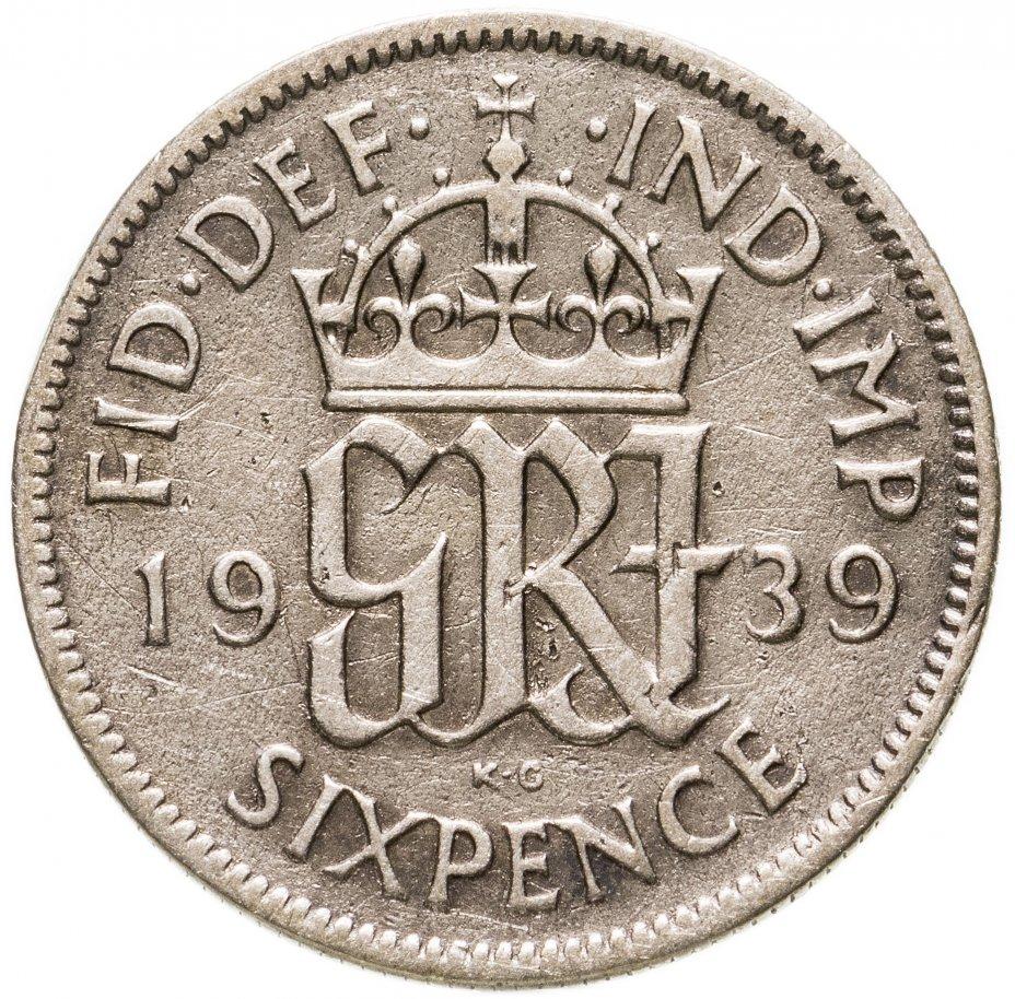 купить Великобритания 6 пенсов 1939