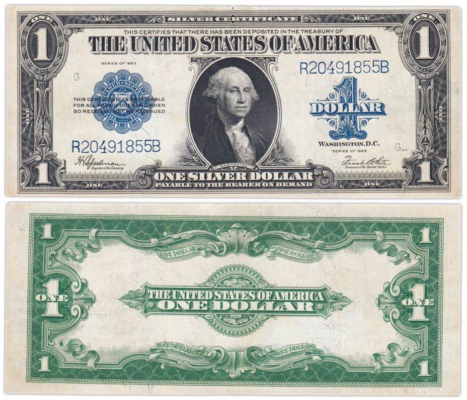 купить США 1 доллар 1923 series 1923 (Pick 342) Silver Certificate, Speelman-White