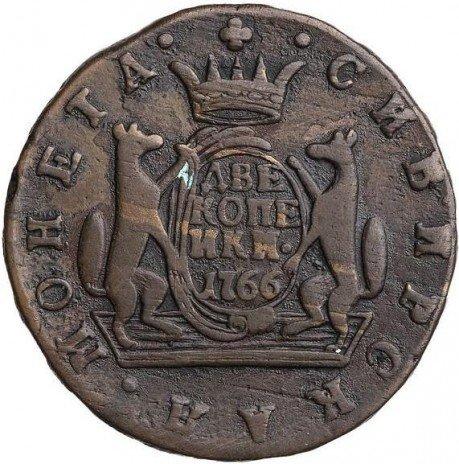купить 2 копейки 1766 года сибирские