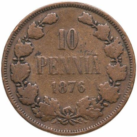купить 10 пенни (pennia) 1876