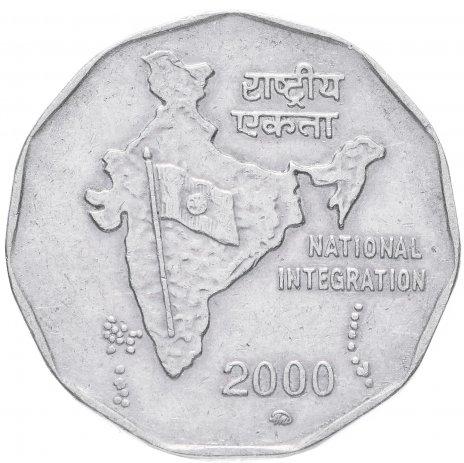 купить Индия 2 рупии 2000