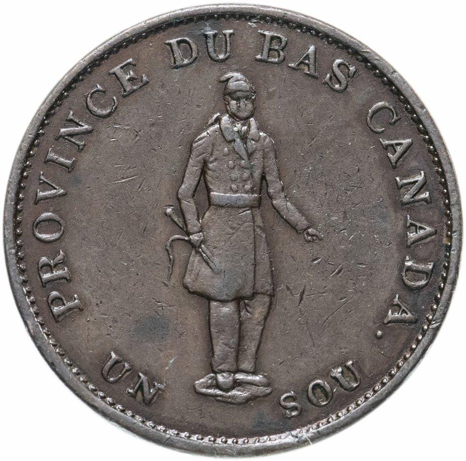 купить Канада жетон 1/2 пенни 1837