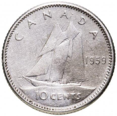 купить Канада 10 центов (cents) 1959