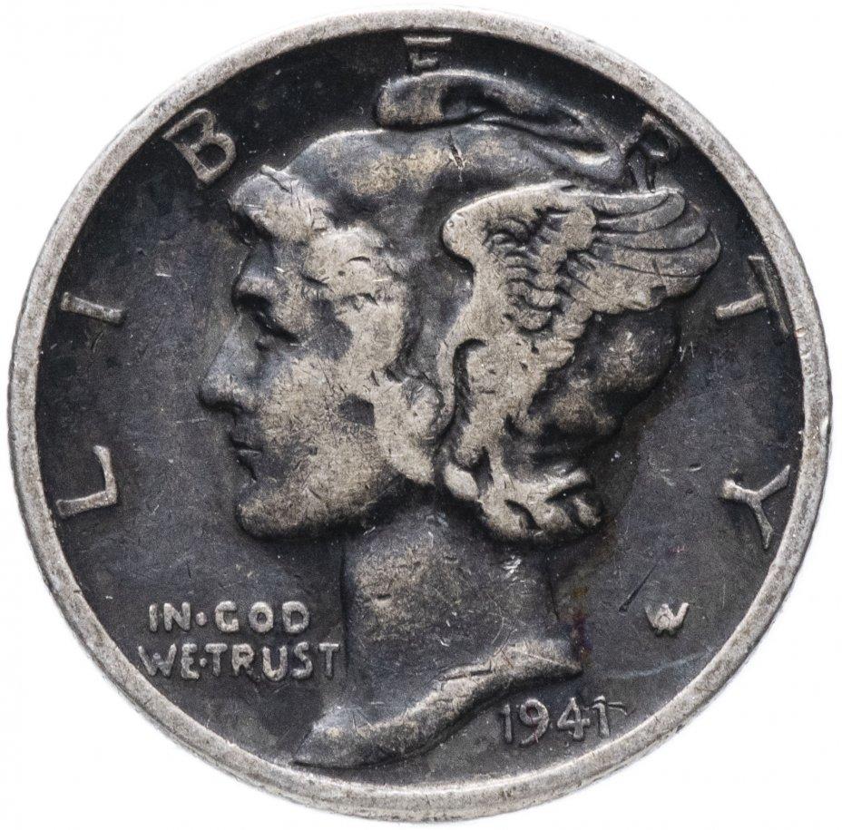 купить США 10 центов (дайм, one dime) 1941 Mercury Dime D