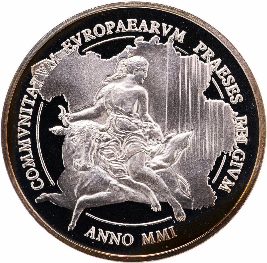 """купить Бельгия 500 франков (francs) 2001 """"Председательство Бельгии в Евросоюзе"""""""