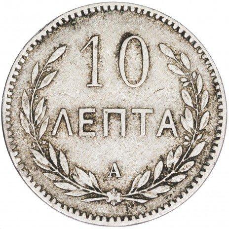 купить Греция 10 лепт 1900