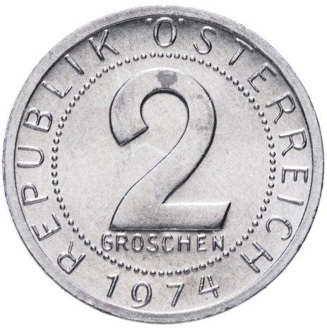 купить Австрия 2 гроша 1973-1974