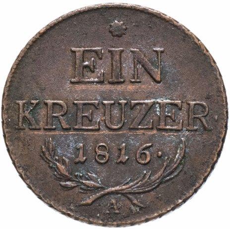 купить Австрия 1 крейцер 1816 A