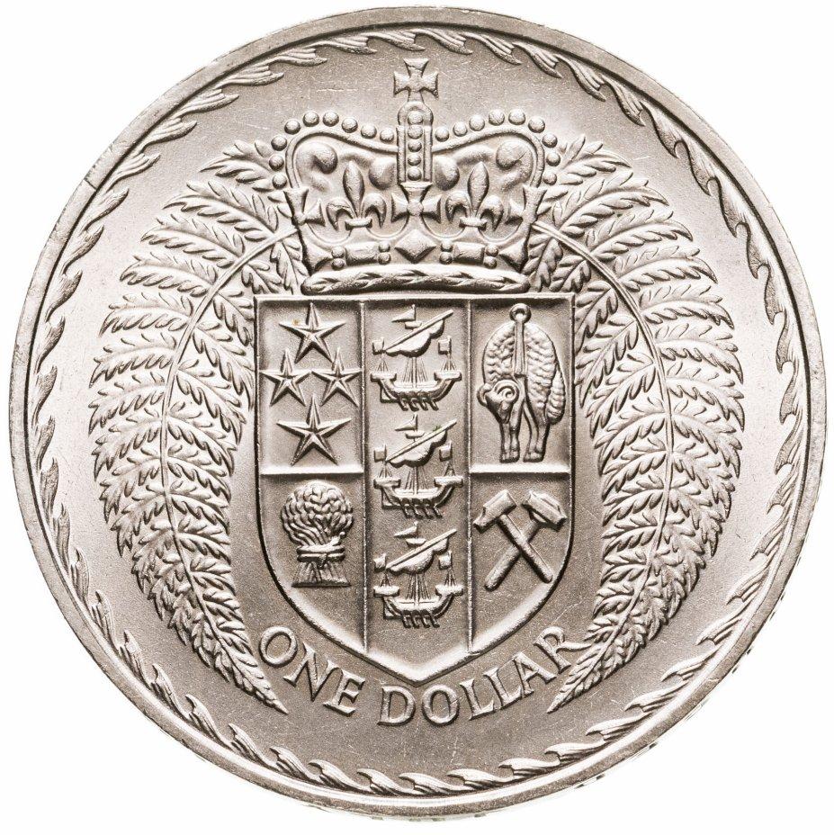 купить Новая Зеландия 1 доллар (dollar) 1967