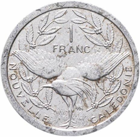 купить Новая Каледония 1 франк (franc) 1972-2020, случайная дата