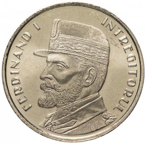 """купить Румыния 50 банов (bani) 2019 """"Король Фердинанд I"""""""